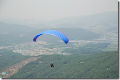 Paragliding - Korea
